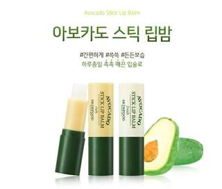 Skinfood AVOCADO STICK LIP BALM 3.4GR (Fresh)