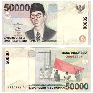1999 INDONESIA 50,000 Rupiah UNC