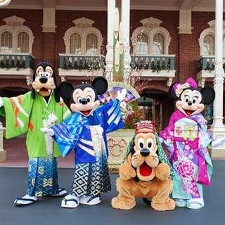 TOKYO DISNEYLAND 1 DAY PASS + FREE FAST PASS