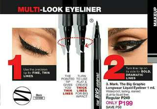 MARK. THE BIG GRAPHIC LONGWEAR LIQUID EYELINER 1 ML