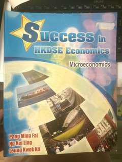 *econ 經濟補充 Success in hkdse economics