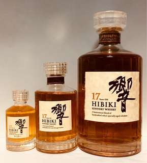 Hibiki 17 Years Old Whisky Collectors Set