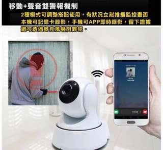 🚚 V380家保護攝影機 寵物監視器