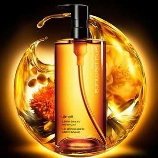 Shu Uemura ultime8 ∞sublime beauty cleansing oil