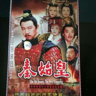 Qin Shi Huang The First Emperor DVDs