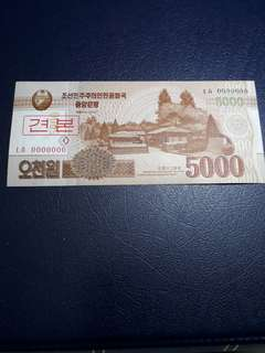 year.of.2016 ,North.korea ,5000 golden.number 000000 unc condition