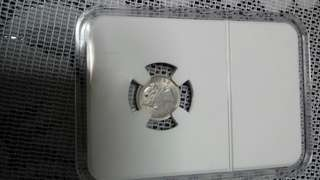 Hong Kong silver coin 5cent(1887)
