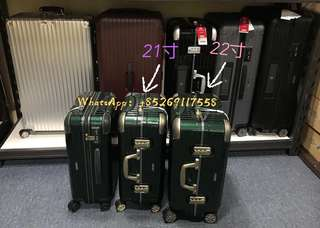 "RIMOWA Lufthansa Elegance Collection Multiwheel® 22""Bordtrolley, Racing Green HKD6000 ~ Limbo 與Bossa Nova的合體🤩"