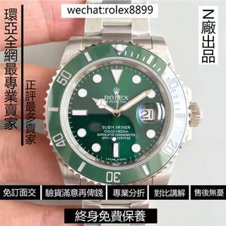 Rolex Submariner 116610LV 綠圈綠面 40mm