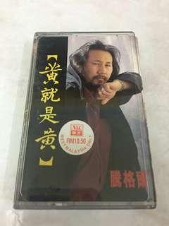 Teng Ger Er cassette