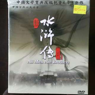 All Men Are Brothers DVDs