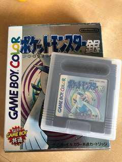 GameBoy Colour - 寵物小精靈(銀)日本版