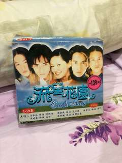 Meteor Garden CD Box set