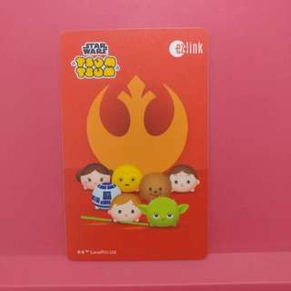 Star Wars Tsum Tsum Ezlink Card