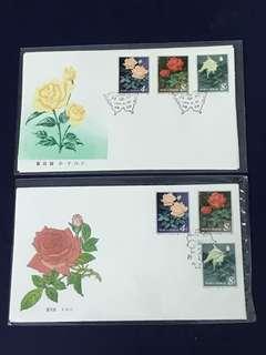 China Stamp- 1984 T93 A/B FDC