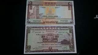 70年代匯豐渣打紙各一張 1張1975年匯豐$5 1張1970至75年冇日期渣打$5,多摺冇穿爛。