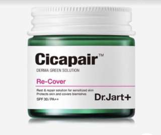 Cicapair recover full size