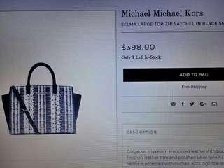 原價USD398 Michael Kors Selma 高質手袋