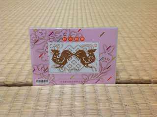 🚚 中華民國雞年的郵票