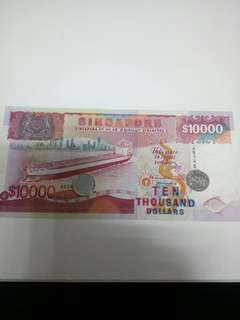Ship series $10,000 note