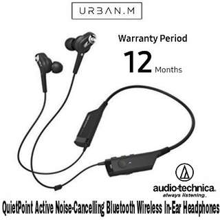 Audio-Technica ATH-ANC40BT QuietPoint Active Noise-Cancelling Bluetooth Wireless In-Ear Headphones (black)