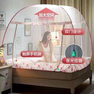 Mongolian mosquito net