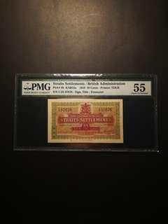 Straits Settlement 10 Cents 1919 (PMG55)