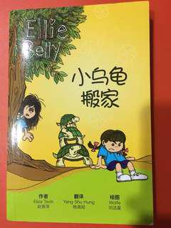 🚚 Ellie Belly Chinese Book
