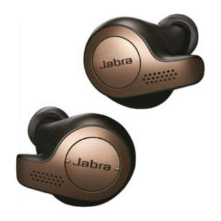 Jabra Elite 65t True Wireless Earphones (Copper Black)