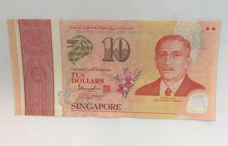Radar SG50 Singapore Note