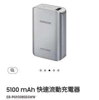 Samsung  PG930 power bank