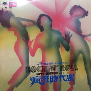 Stylers vinyl record Lp
