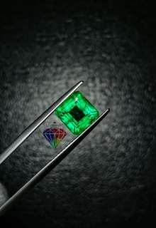 Natural Colombian Emerald