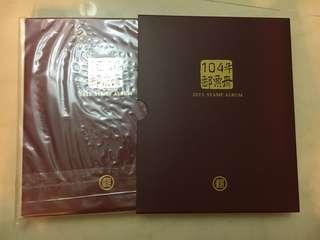 🚚 104年郵局郵票冊(活頁本)