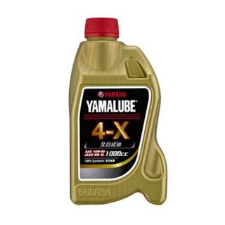yamaha原廠全合成機油4X