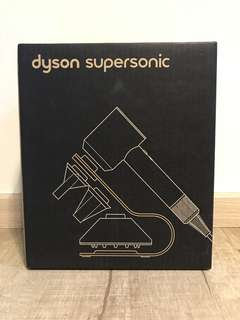 Dyson Supersonic™ Hair Dryer Stand