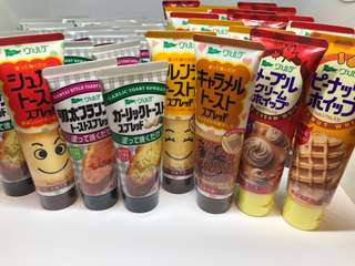 大人氣 日本直送 中島 多士醬