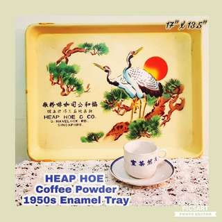 Rare 1950s Vintage HEAP HOE COFFEE POWDER Enamel Signage Tray with address in Havelock Rd & only 1-Digit S'pore Postal Code. Medium size, refer photo for size. Good Condition, just has little loss of enamel at edges. $128 offer, sms 96337309.