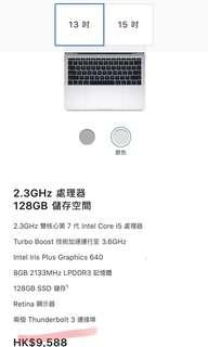 MacBook Pro 13 inch 銀色 Silver  全新原封