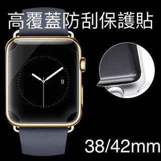 Apple Watch隱形保護貼