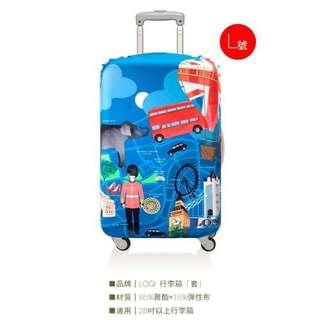 🚚 LOQI行李箱套|||||倫敦L號 28吋
