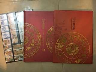 🚚 103年郵局郵票冊精裝本