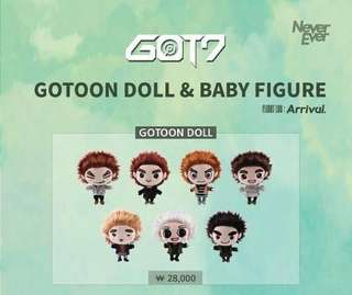 GOT7 GOTOON DOLL (Arrival Ver)
