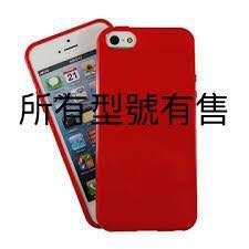 iPhone Case 紅色保護殼