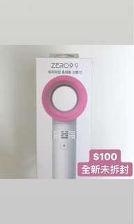 韓國ZERO9風扇(手提式)