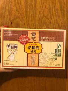 老和尚靈芝排毒茶