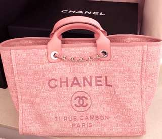 Chanel Tote Bag閃粉💜💜🧡