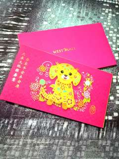 Year 2018 West Mall Chinese New Year Red Packets Ang Bao