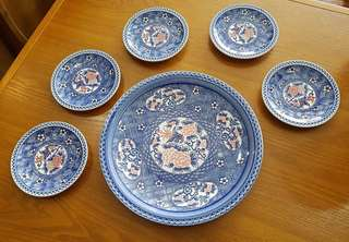 Plate and saucers set