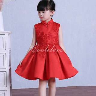 Sale clearance for Cheongsam 3-4y